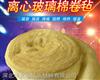 杭州10公分防火玻璃棉毡厂家价格