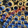 三门峡直埋式聚氨酯泡沫塑料供热保温管道厂家