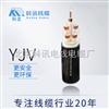 YJV3*150平方电缆厂家供应YJV3*150平方国标铜芯阻燃电力电缆交联电缆定制