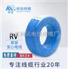 RV0.2RV0.2多股软线rv铜芯电气装备线