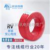 RV0.12RV0.12铜芯平方电缆 供应ZR-BV2.5塑铜线