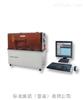 纺织品负离子测试仪-纺织品负离子发生量测试仪