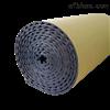 B2级橡塑保温板厂家_橡塑板防火等级