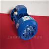 MS112M-4 4KW中研紫光异步电机,MS112M-4-4KW
