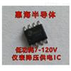 48V57V转12V2A POE分离器DCDC电源芯片内置