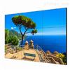 LG 49寸3.5mm液晶拼接屏
