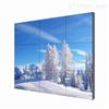 LG 55寸1.8mm液晶拼接屏监控大屏电视墙