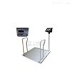 ZH碳钢轮椅秤价格