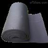 B1级橡塑保温棉板价格区间厂家